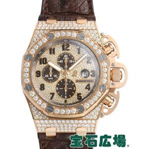 オーデマ・ピゲ ロイヤルオーク オフショアクロノ 26215OR.ZZ.A801CR.01 新品 メンズ 腕時計 houseki-h