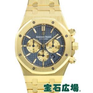 オーデマ・ピゲ AUDEMARS PIGUET ロイヤルオーク クロノ 41mm 26331BA.OO.1220BA.01 新品 メンズ 腕時計