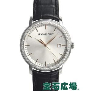 オーデマピゲ AUDEMARSPIGUET ジュールオーデマ 15171BC.ZZ.A002CR.01 新品 メンズ 腕時計|houseki-h