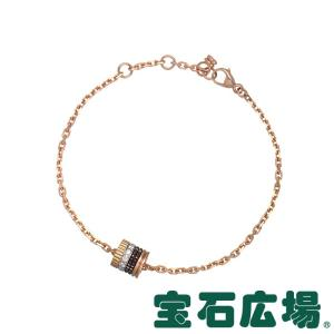 ブシュロン キャトルクラシック ダイヤ ブレスレット JBT00507 新品 ジュエリー houseki-h