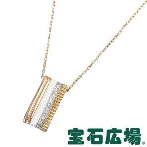 ブシュロン キャトルホワイト ダイヤ ペンダントネックレス JPN00491 新品 ジュエリー houseki-h
