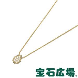 ブシュロン セルパンボエム ダイヤ ペンダントネックレス(S) JPN00461 新品 ジュエリー houseki-h