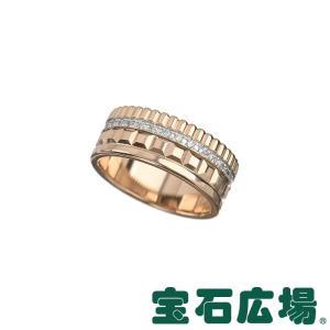 ブシュロン キャトル ラディアント ダイヤ リング(SM) JRG02485 新品 ジュエリー|houseki-h