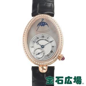 ブレゲ BREGUET クィーン オブ ネイプルズ 8908BR/5T/964 D00D 新品 レディース 腕時計|houseki-h