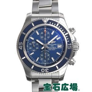 ブライトリング スーパーオーシャン クロノグラフ42 A108C71PSS 新品 メンズ 腕時計|houseki-h