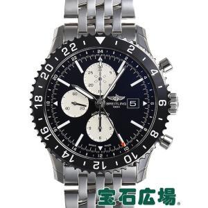 ブライトリング クロノライナー Y241B10NP 新品 メンズ 腕時計|houseki-h