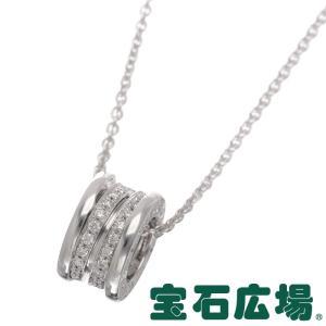 ブルガリ ビーゼロワン ダイヤ ペンダントネックレス CN851815 CL850523 新品 ジュエリー|houseki-h