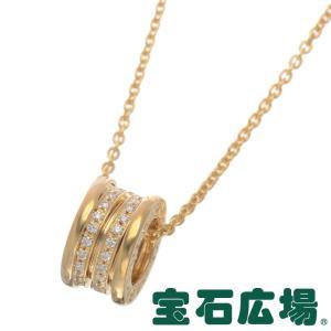 ブルガリ ビーゼロワン ダイヤ ペンダントネックレスCN851844 CL850524 新品 ジュエリー|houseki-h