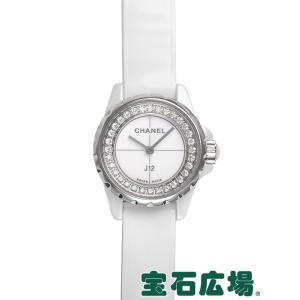 シャネル J12・XS H4664 新品 レディース 腕時計|houseki-h