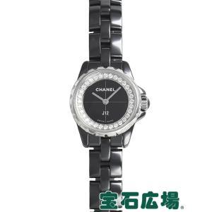 シャネル J12・XS H5235 新品 レディース 腕時計|houseki-h