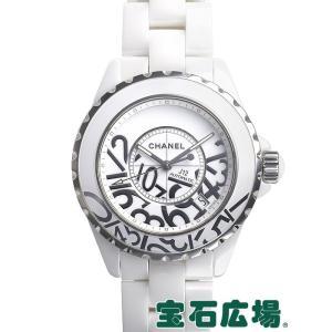 シャネル J12 38 グラフィティ 世界限定1200本 H5240 新品 メンズ 腕時計|houseki-h