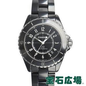 シャネル CHANEL J12 38 H5697 新品 メンズ 腕時計|houseki-h