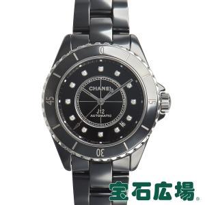 シャネル CHANEL J12 38 H5702 新品 メンズ 腕時計|houseki-h