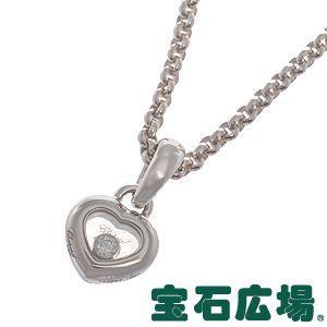 ショパールハッピーダイヤ ペンダントネックレス 79/4854-1001 新品 ジュエリー|houseki-h