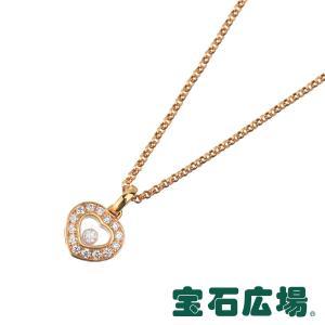 ショパール ハッピーダイヤ・ダイヤ ペンダントネックレス 791084-5001 新品|houseki-h
