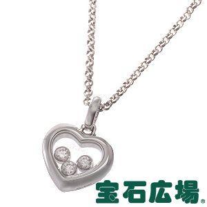 ショパール ハッピーダイヤ 3Pダイヤ ペンダントネックレス 79/4611-1001 新品|houseki-h
