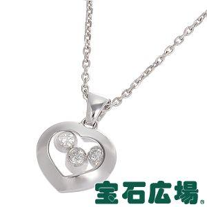 ショパール ハッピーダイヤ アイコン ハート 3Pダイヤ ネックレス 799203-1001 新品 ジュエリー|houseki-h
