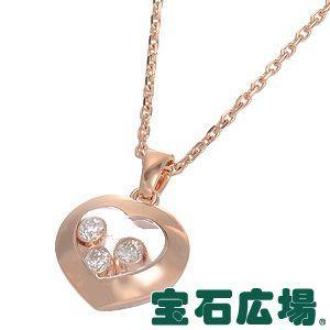 ショパール ハッピーダイヤ アイコン ハート 3Pダイヤ ネックレス 799203-5001 新品 ジュエリー|houseki-h