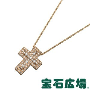 ダミアーニ ベルエポック ダイヤ・サイドダイヤ ペンダントネックレス(XS) 20070301 新品  ジュエリー|houseki-h