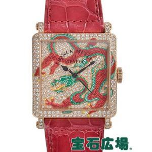 フランク・ミュラー マスタースクエア ドラゴン 6000H SC DRG 2 D CD 新品 腕時計 メンズ|houseki-h