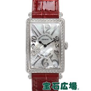 フランク・ミュラー ロングアイランド RELIEF 88本限定 952QZ REL MOP D 1R 8CD LTD 新品 レディース 腕時計|houseki-h