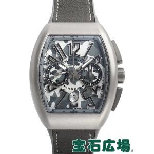 フランク・ミュラー ヴァンガード カモフラージュ V45CCDT MC TT CAMO 新品 メンズ 腕時計|houseki-h