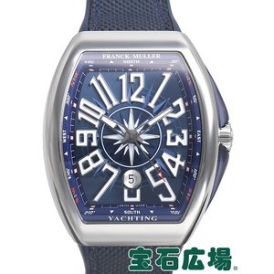フランク・ミュラー ヴァンガード ヨッティング V45SCDT YACHTING 新品 メンズ 腕時計|houseki-h