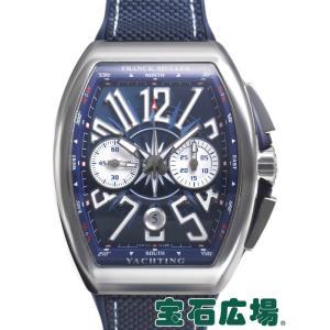 フランク・ミュラー ヴァンガード ヨッティング V45CCDT YACHTING 新品 メンズ 腕時計|houseki-h