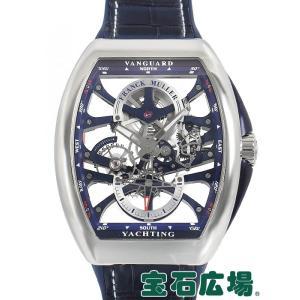 フランク・ミュラー FRANCK MULLER ヴァンガード ヨッティング 7デイズ パワーリザーブ スケルトン V45S6SQT YACHTING 新品  メンズ 腕時計 houseki-h
