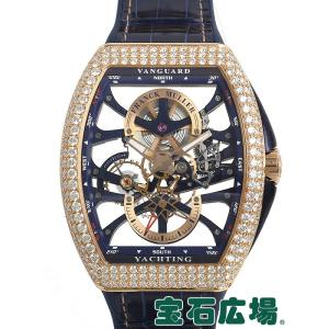 フランク・ミュラー FRANCK MULLER ヴァンガード ヨッティング 7デイズ パワーリザーブ スケルトン V45S6SQT D YACHTING 新品  メンズ 腕時計 houseki-h