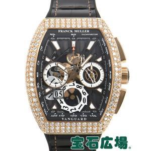 フランク・ミュラー FRANCK MULLER ヴァンガード グランデイト V45CCGD SQT D 5N NR 新品  メンズ 腕時計 houseki-h