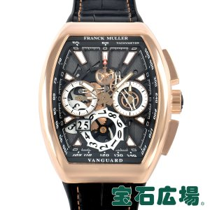 フランクミュラー FRANCK MULLER ヴァンガード グランデイト V45CCGD SQT 5N BR NR 新品 メンズ 腕時計|houseki-h