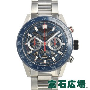 タグ・ホイヤー TAG HEUER カレラ キャリバーホイヤー02 クロノグラフ45mm CBG2A11.BA0654 新品 メンズ 腕時計|houseki-h