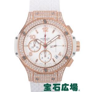 ウブロ HUBLOT ビッグバン ポルトチェルボダイアモンド 341.PE.230.RW.174  新品  メンズ 腕時計 houseki-h