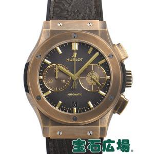 ウブロ クラシックフュージョン クロノグラフ イーストコーストブロンズ 世界限定50本 521.BZ.6680.VR.EWC17 新品 メンズ 腕時計|houseki-h