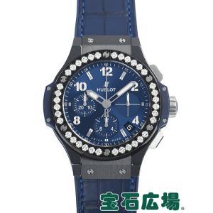 ウブロ ビッグバン セラミック ブルーダイヤモンド 341.CM.7170.LR.1204 新品 メンズ 腕時計|houseki-h