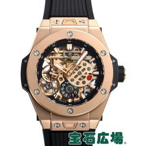 ウブロ HUBLOT ビッグバン メカー10 キングゴールド 414.OI.1123.RX 新品 メンズ 腕時計 houseki-h