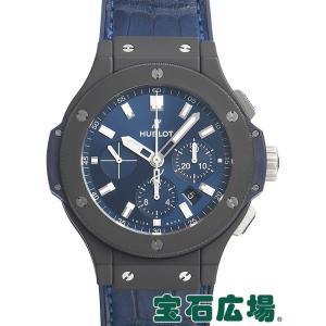 ウブロ ビッグバン セラミック ブルー 301.CI.7170.LR 新品  メンズ 腕時計|houseki-h