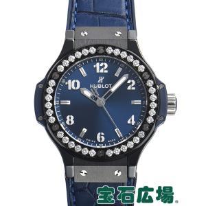 ウブロ HUBLOT ビッグバン セラミック ブルー ダイヤモンド 361.CM.7170.LR.1204 新品  ユニセックス 腕時計 houseki-h
