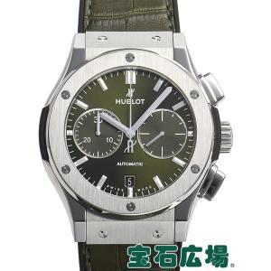 ウブロ HUBLOT クラシックフュージョン クロノグラフ チタニウム グリーン 521.NX.8970.LR 新品  メンズ 腕時計|houseki-h