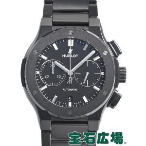 ウブロ HUBLOT クラシックフュージョン クロノグラフ ブラックマジック 520.CM.1170.CM 新品  メンズ 腕時計|houseki-h