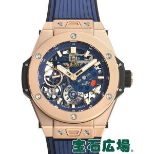 ウブロ HUBLOT ビッグバン メカー10 キングゴールド ブルー 414.OI.5123.RX 新品 メンズ 腕時計 houseki-h