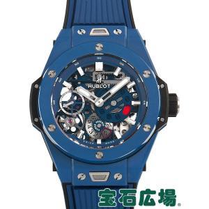 ウブロ HUBLOT ビッグバン メカー10 ブルーセラミック 414.EX.5123.RX 新品  メンズ 腕時計|houseki-h