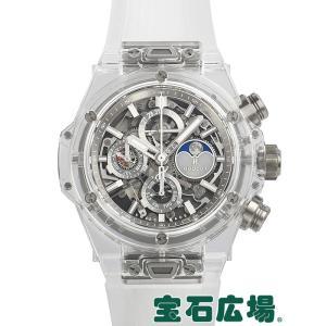 ウブロ HUBLOT ビッグバン ウニコ クロノ パーペチュアルカレンダー サファイア 世界限定50本 406.JX.0120.RT 新品  メンズ 腕時計 houseki-h
