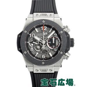 ウブロ HUBLOT ビッグバン ウニコ チタニウムセラミック 441.NM.1170.RX 新品  メンズ 腕時計 houseki-h