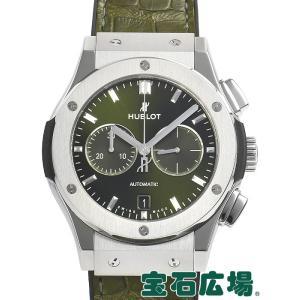ウブロ HUBLOT クラシックフュージョン チタニウム クロノグラフ 541.NX.8970.LR 新品 メンズ 腕時計|houseki-h