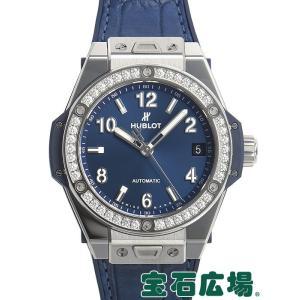ウブロ HUBLOT ビッグバン ワンクリック スチール ブルー ダイヤモンド 465.SX.7170.LR.1204 新品 ユニセックス 腕時計|houseki-h