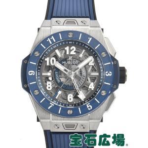 ウブロ HUBLOT ビッグバン ウニコ チタニウム GMTブルーセラミック 471.NL.7112.RX 新品 メンズ 腕時計|houseki-h