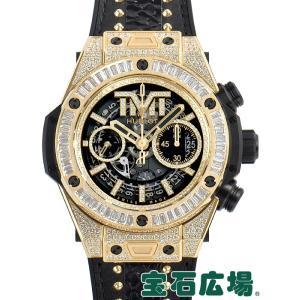 ウブロ HUBLOT ビッグバン ウニコ TMT フロイド マニー メイウェザー限定 スペシャルモデル 411.VX.1180.PR.0904.TMT18 新品 メンズ 腕時計|houseki-h