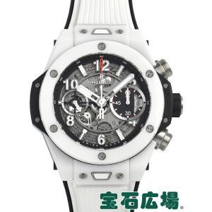 ウブロ HUBLOT ビッグバン ウニコ ホワイトセラミック 441.HX.1170.RX 新品 メンズ 腕時計|houseki-h